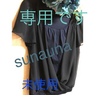 スーナウーナ(SunaUna)の✨未使用✨❤sunauna スーナウーナ❤ シフォン カットソー ネイビー(シャツ/ブラウス(半袖/袖なし))