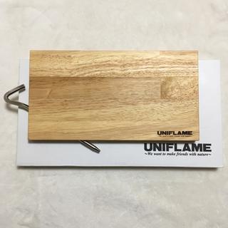 ユニフレーム(UNIFLAME)のユニフレーム ペグまな板(調理器具)