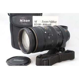 Nikon - ★ジャンク★ Nikon AF-N 80-400mm ED VR