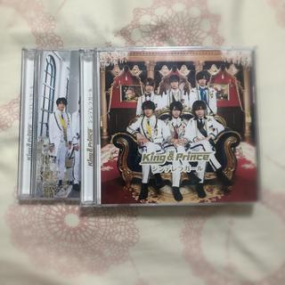 Johnny's - シンデレラガール 初回限定盤A  B