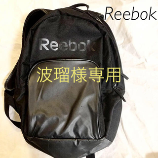 リーボック(Reebok)のReebok/リュック(リュック/バックパック)