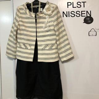 プラステ(PLST)のPLSTワンピース&NISSENノーカラージャケットフォーマル スーツ(スーツ)