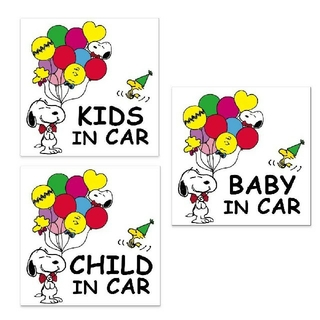 キッズインカー ステッカー マグネット 吸盤 KIDS IN CAR