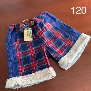 ラグマート(RAG MART)の【未使用品】ラグマート パンツ 120サイズ(パンツ/スパッツ)