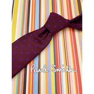 ポールスミス(Paul Smith)のPaul Smith ポールスミス ドット柄 高級ネクタイ 紳士 メンズ (ネクタイ)