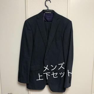 アオヤマ(青山)のメンズスーツ セット(セットアップ)