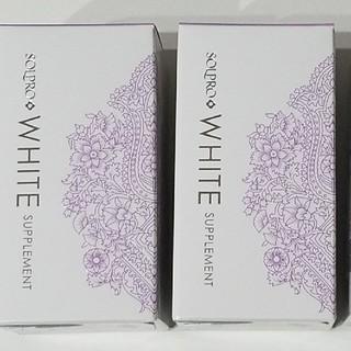 ソルプロプリュスホワイト2箱セット