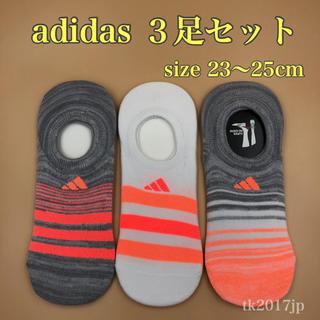アディダス(adidas)の3足セット ② アディダス レディース ソックス スニーカーソックス(ソックス)