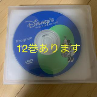 Disney - dwe dvd ストレートプレイ プログラムDVD 12巻 全巻
