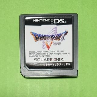 ニンテンドーDS(ニンテンドーDS)のドラゴンクエスト5(携帯用ゲームソフト)