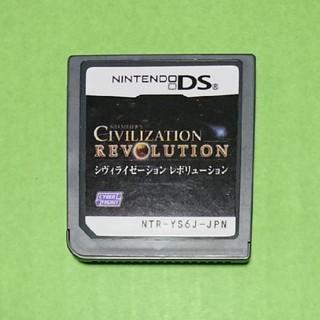 ニンテンドーDS(ニンテンドーDS)のシヴィライゼーションレボリューション(携帯用ゲームソフト)