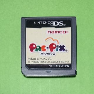 ニンテンドーDS(ニンテンドーDS)のパックピクス(携帯用ゲームソフト)