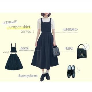 サマンサモスモス(SM2)のお値下げ承ります ふんわりスカートとしても使える2WAYサロペットスカート(サロペット/オーバーオール)