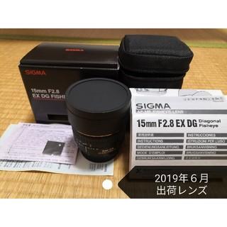 SIGMA - SIGMA 15mm F2.8 EX DG DIAGONAL FISHEYE