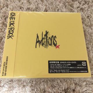ワンオクロック(ONE OK ROCK)のONE OK ROCK / Ambitions (初回限定盤 CD+DVD)(ポップス/ロック(邦楽))