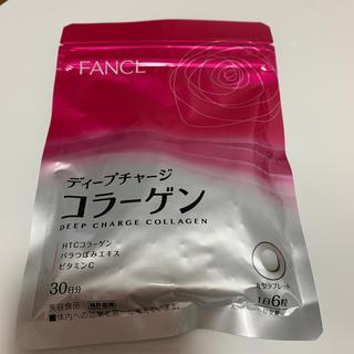 ファンケル(FANCL)のディープチャージコラーゲン 30日分(コラーゲン)