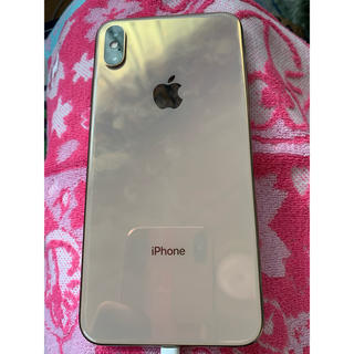 Apple - iPhonexsmax