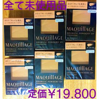 MAQuillAGE - パウダリーファンデ6個セット