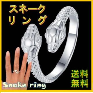 スネークリング 蛇 リング 開運 白蛇モチーフ 双頭 運気アップ 指輪 風水(リング(指輪))