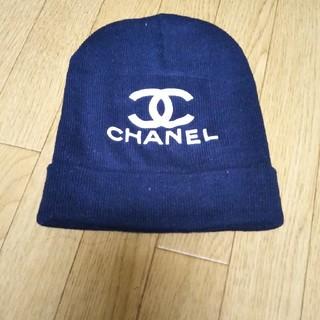 CHANEL - ニット帽 濃い紺色