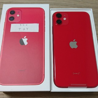 iPhone - 【新品です】au iPhone11 64GB Red 早く発送します