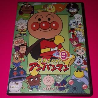 アンパンマン - それいけ!アンパンマン '13    9    DVD     Ⅲ□■Ⅱ□Ⅲ