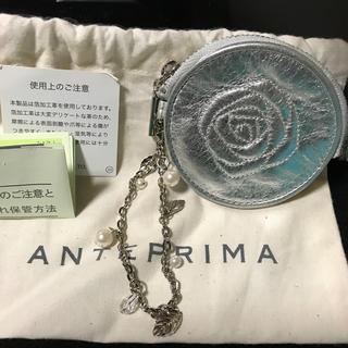 アンテプリマ(ANTEPRIMA)のアンテプリマ ❤︎コインケース❤︎シルバー(コインケース)