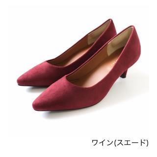 【完売】AmiAmi アミアミ 走れる パンプス ワイン 5cm 37(ハイヒール/パンプス)