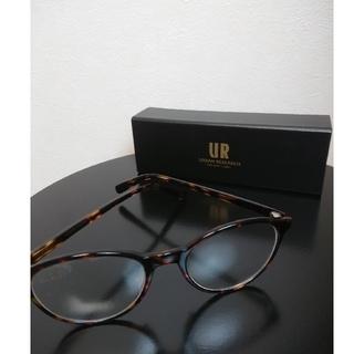 アーバンリサーチ(URBAN RESEARCH)の新品 未使用 URBAN RESEARCH 伊達眼鏡(サングラス/メガネ)