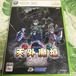 Xbox360 - 天外魔境