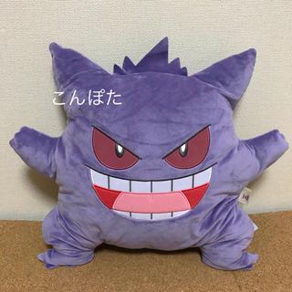 ポケモン - I LOVE GANGAR めちゃでかぬいぐるみクッション ゲンガー クッション