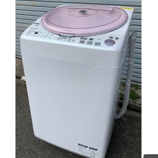 シャープ(SHARP)の最終値下げ 美品 SHARP 2013年製 7Kg 洗濯機乾燥機 ES-T72E(洗濯機)