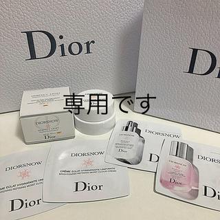 ディオール(Dior)のディオール スノーサンプル5点セット(サンプル/トライアルキット)