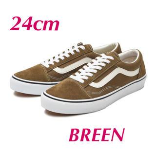 ヴァンズ(VANS)のvans オールドスクール BREEN ブラウン 24cm(スニーカー)
