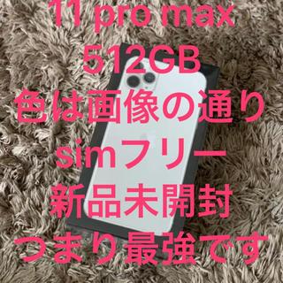 11promax