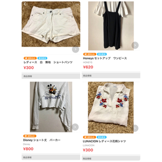 スピンズ(SPINNS)のSPINNS ポロシャツショート丈(ポロシャツ)
