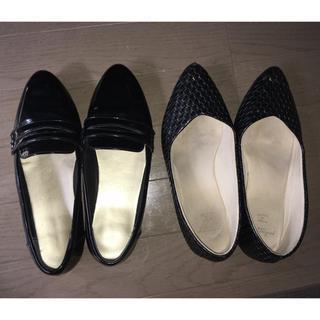 パンプスまとめうり(ローファー/革靴)