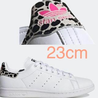 アディダス(adidas)の♡ 新品 スタンスミス レオパード 23cm ♡(スニーカー)