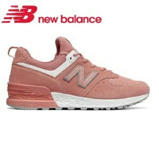New Balance - 新品送料無料♪47%off♪超人気☆ニューバランス574ピーチ24