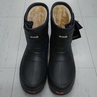 【size M】裏ボア仕様 防寒ブーツ ワークマン 新品・未使用 (KH)(ブーツ)