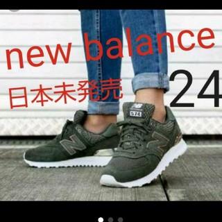 New Balance - new balance ニューバランス WL574FSD レディース スニーカー