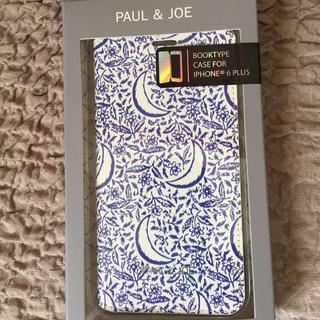 ポールアンドジョー(PAUL & JOE)のPAUL&JOE iPhoneケース値下(モバイルケース/カバー)