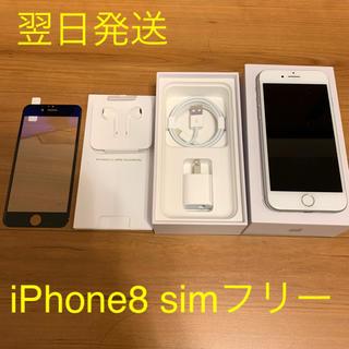 iPhone - iPhone8 simフリー 64gb