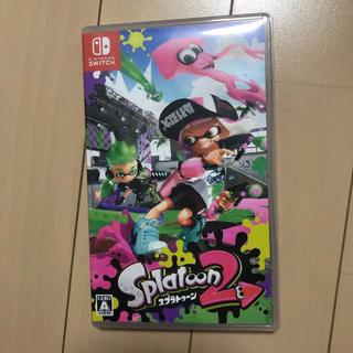 Nintendo Switch - [ほぼ新品]スプラトゥーン2 ソフト