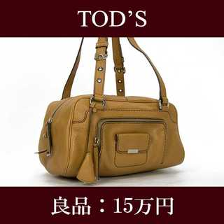 TOD'S - 【限界価格・送料無料・良品】トッズ・ショルダーバッグ(E077)