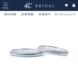 4℃ - 【美品】4℃ Pt950 ミル打ち ダイヤモンド リング 8号