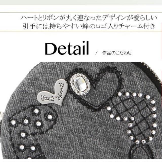 Think Bee!(シンクビー)のシンクビー ポーチ レディースのファッション小物(ポーチ)の商品写真