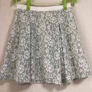 トランテアンソンドゥモード(31 Sons de mode)の最安値 スカート 花柄 レース ボーダー (ミニスカート)