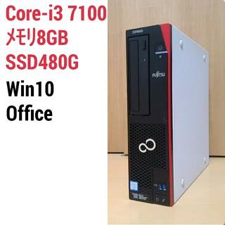 快適スリムPC 第7世代Core-i3 メモリ8G SSD480G Win10