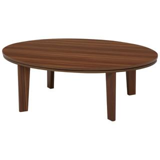 リビングコタツ 家具調 センターテーブル 楕円φ105cm